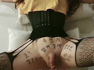 Korean famous CD(femboy) Wooseure